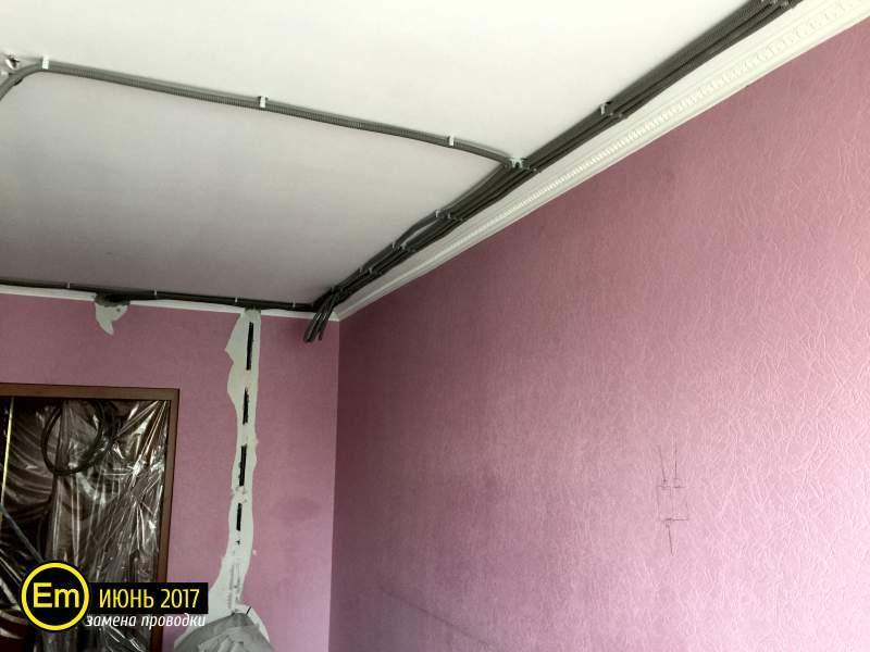 Замена проводки в 3x-комнатной квартире