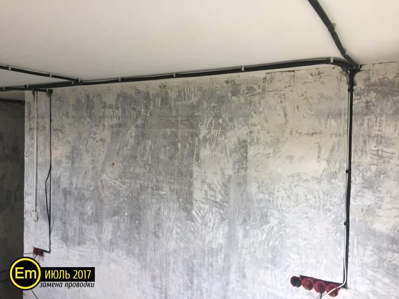 Замена электрики в 2х-комнатной квартире